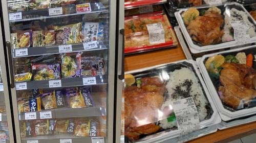 スーパーの冷凍弁当と弁当
