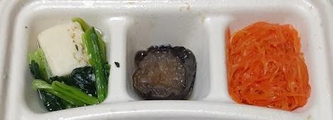 鶏団子の副菜
