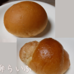 ナッシュのパン