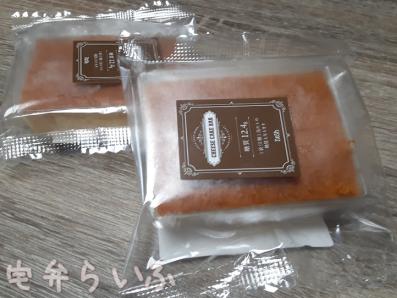 チーズケーキバーの袋