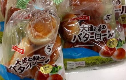 スーパーのバターロール