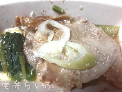 豚の生姜焼きのメイン