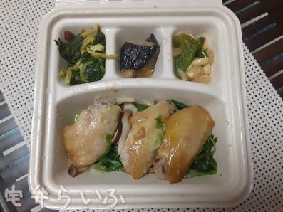 鶏の甘辛煮1