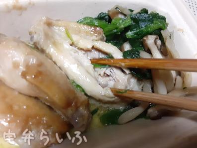 鶏の甘辛煮3