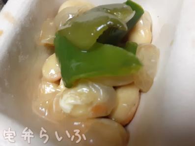 ピーマンと大豆の旨煮
